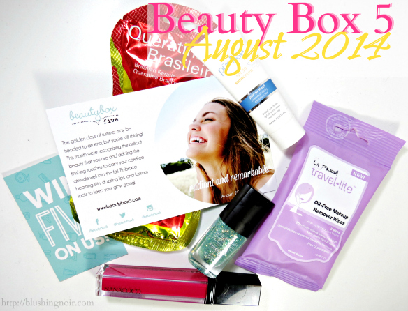 August 2014 Beauty Box 5 Swatches Photos Review