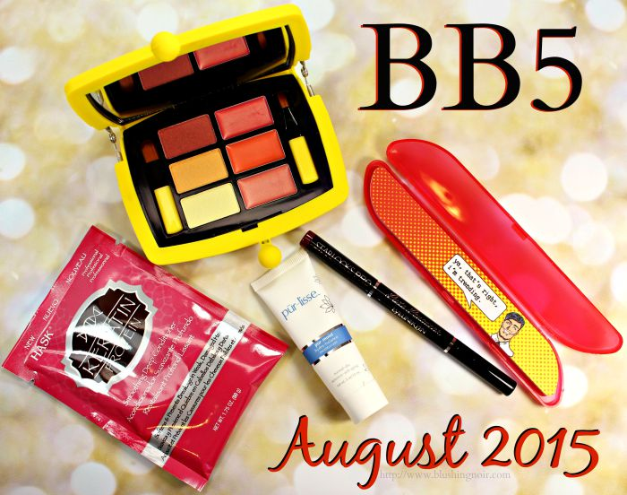 August 2015 BEAUTY BOX 5 Photos, Swatches & Review